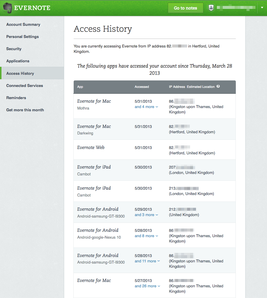 The Access History feature