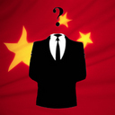 Anonymous China's Twitter avatar